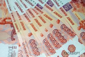 1472625652_5000-ruble-banknotes