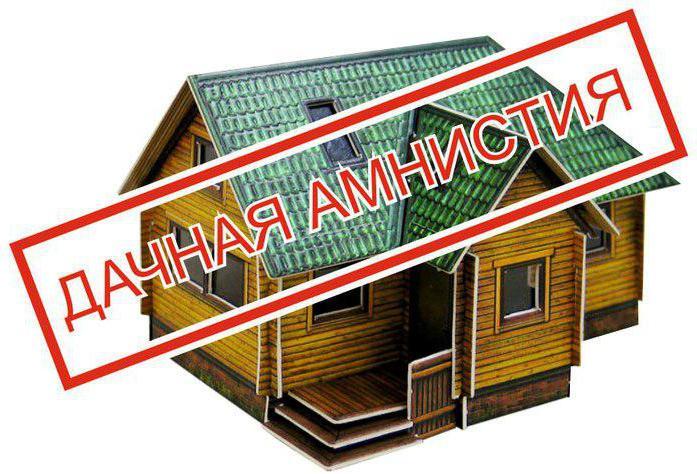 «Дачная амнистия» в Российской Федерации продлена до 2020г